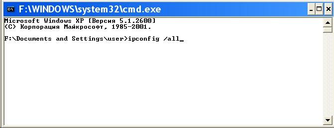 Windows - cmd