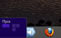 Windows 8 - открыть начальный экран