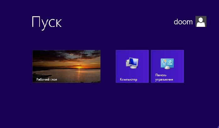 Стартовый (начальный) экран Windows 8