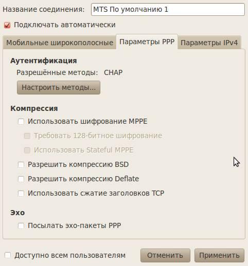nm-ppp-params.jpg (28721 bytes)