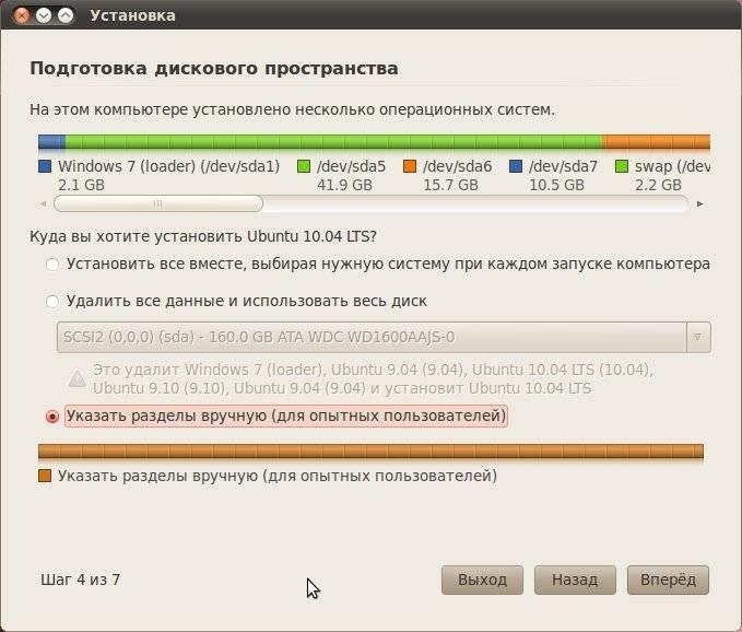 sw-dp1.jpg (50566 bytes)