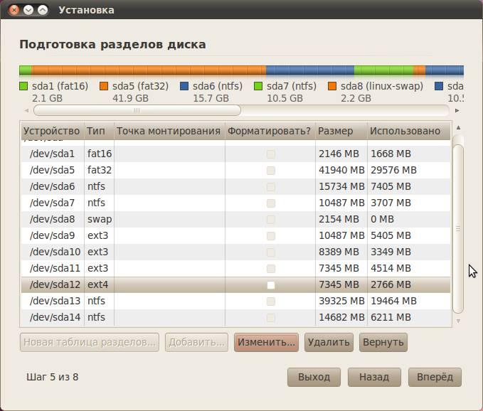 sw-dp2.jpg (56767 bytes)