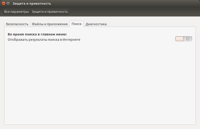 Ubuntu 14.04 - online lens