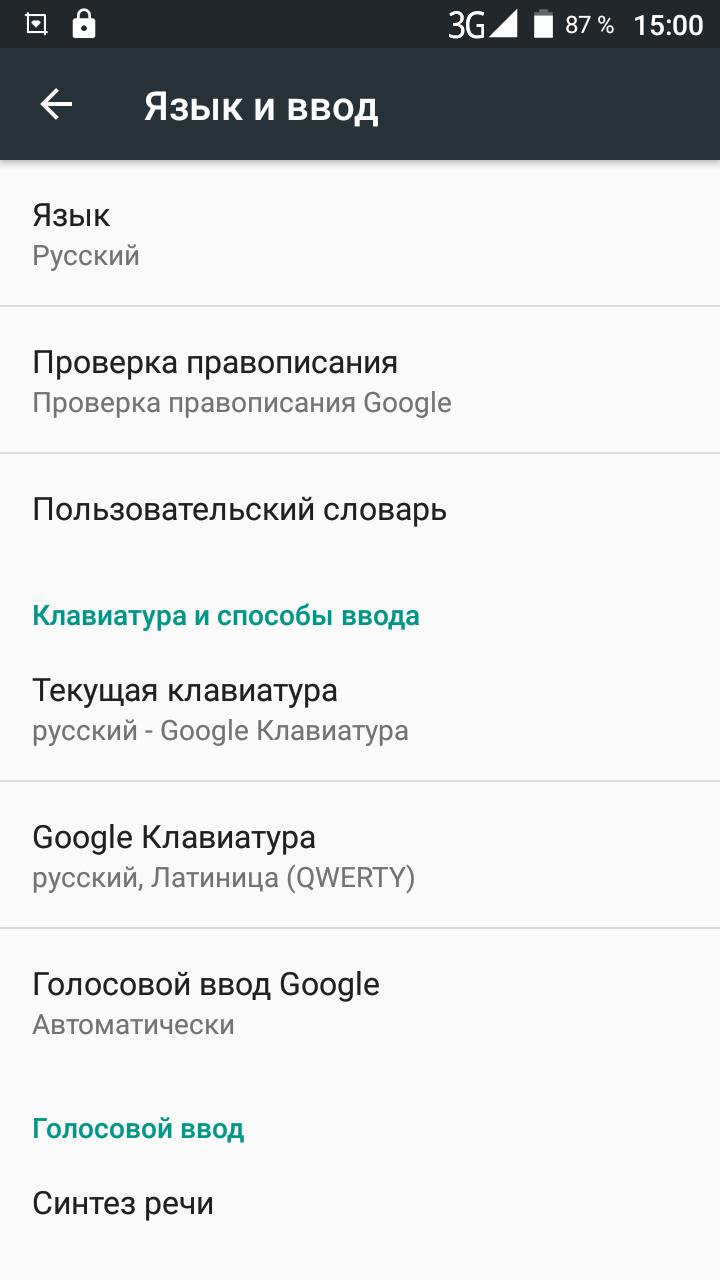 окей google как можно похудеть