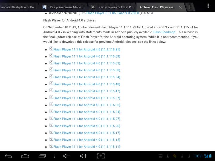 Как установить Adobe Flash Player на Андроид (Android)
