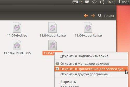 Файл образа диска iso чем открыть в windows 7