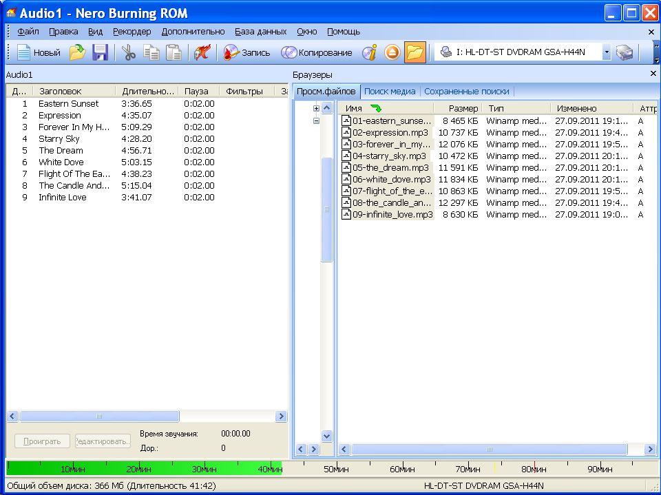 Простая программа неро для записи дисков