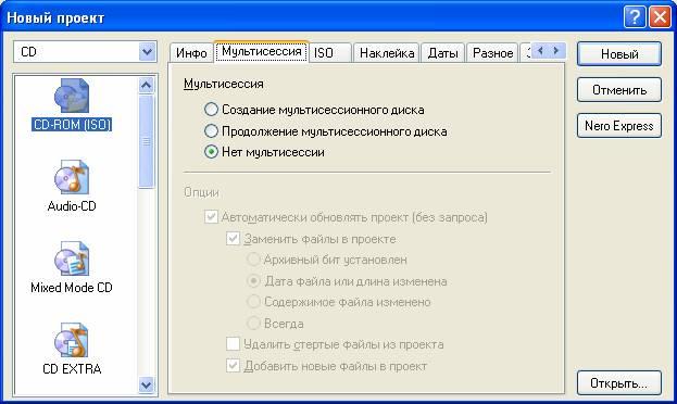 скачать программу для записи мп3 дисков
