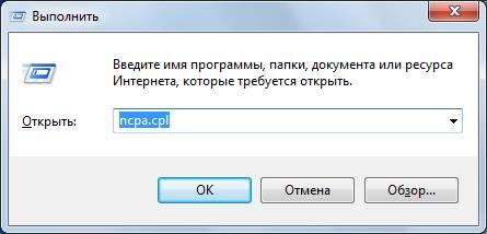 На Windows 7 Сетевое Подключение