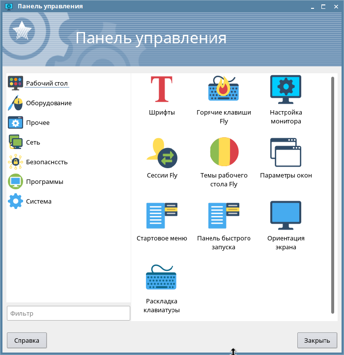 Astra Linux 2.11 - Настройка - Панель управления