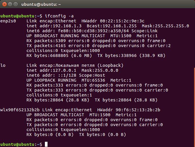 Ghjuhfvvs для ubuntu