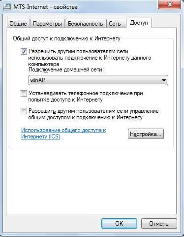 Программы ноутбука для нужны 7 какие windows