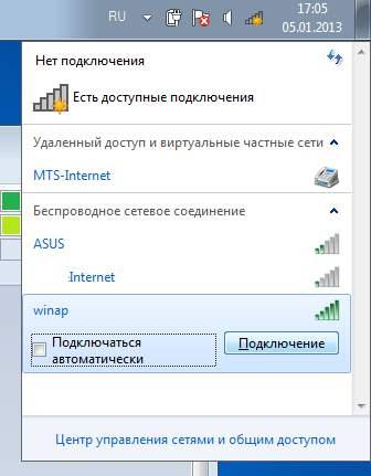 Как сделать точку доступа Wi-Fi из компьютера на базе Windows 77