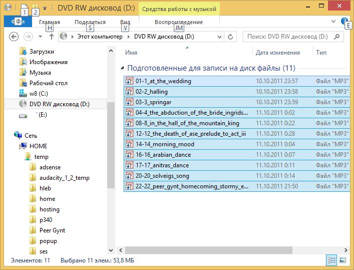 Ответы Mail Ru: Как записать файлы на диск, используя