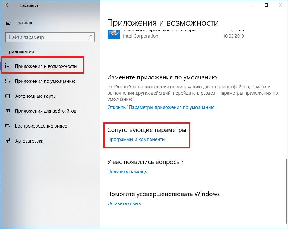Windows 10 не подключается к XP