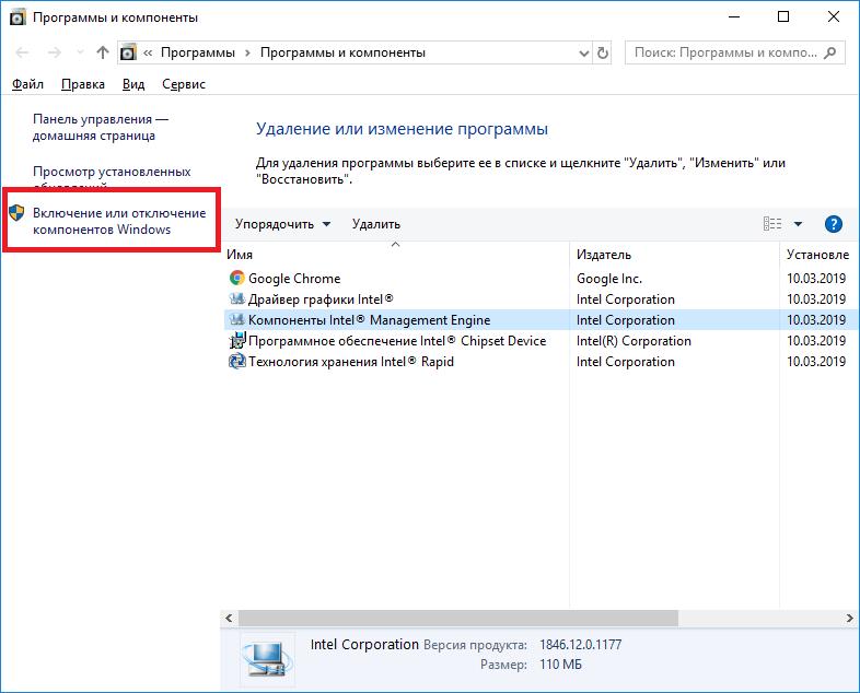 как настроить сеть между Windows 10 и Windows XP